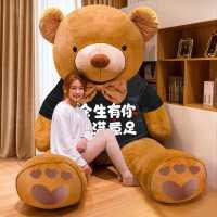 特大号熊猫毛绒玩具泰迪熊可爱女孩抱抱熊公仔大号狗熊玩偶布娃娃