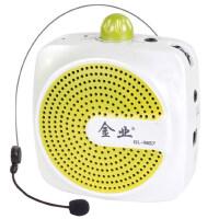 Goldyip/金业 GL-9187U 专业高保真扩音器小蜜蜂 导游教师专用