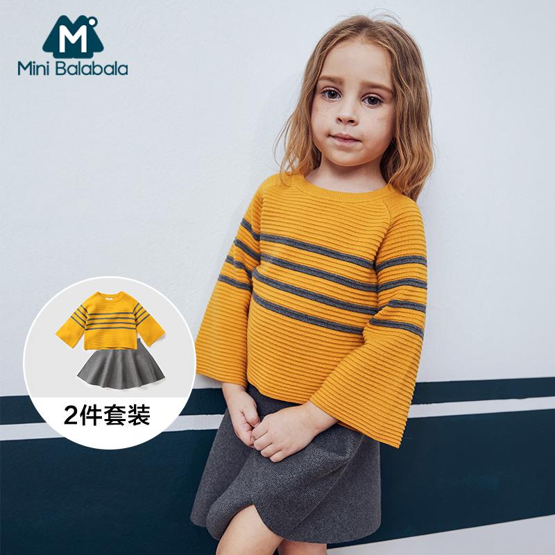 【尾品价:119】迷你巴拉巴拉女童长袖套装2018秋新款女宝宝套头2件套洋气学院风