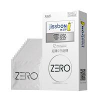 【情趣用品】杰士邦 ZERO零感极薄12只装超薄便携易戴安全避孕套 情趣成人性用品