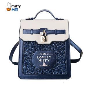【支持礼品卡】Miffy/米菲2017春夏新款公主范珠光亮片双肩包 韩版时尚背包女包
