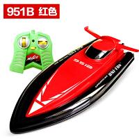 电动玩具船模型水冷轮船赛艇DKC超大遥控船充电高速遥控快艇