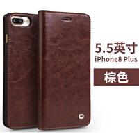 iphone8手机壳真皮苹果8 plus 5.5手机套翻盖保护套商务皮套 5.5寸iphone8 plus经典棕