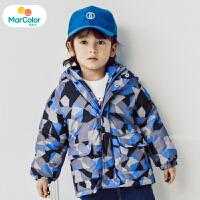 马卡乐童装男宝宝2019冬季新款男童保暖防风两件套冲锋衣