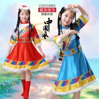 六一儿童藏族舞蹈服装演出服藏族水袖服饰少数民族女童舞蹈服少儿