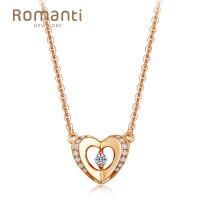 ROMANTI罗曼蒂珠宝白18K金 玫瑰金钻石项链女款锁骨链折叠爱心群镶钻石项链 需定制