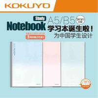 日本国誉分栏学习笔记本子 进口原纸 A5/B5 40页/80页 记事软抄本 渐变色