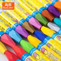 真彩酷吖油画棒36色美术绘画用品幼儿蜡笔儿童蜡笔学生涂鸦笔