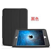 苹果iPad4保护套皮套iPad4 9.7英寸平板电脑壳iPad4防摔套