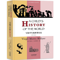 写给学生的世界历史: A CHILD'S HISTORY OF THE WORLD(英文版)(赠配套朗读音频免费下载)