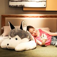 哈士奇公仔狗狗熊毛绒玩具布娃娃可爱玩偶睡觉抱枕生日礼物