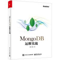 MongoDB运维实战 mongodb入门教程书籍 Mongodb数据库教程书籍 MongoDB大数据处理 Mongod