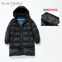 太平鸟男装 冬季新品中长款撞色胶印连帽羽绒服男士加厚保暖外套