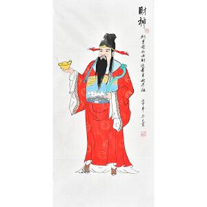 当代知名画家  牛文霞三尺整张财神人物画gr00917