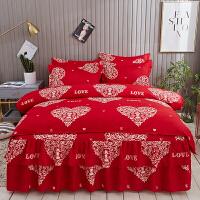 床上四件套床罩纯棉床裙被套婚庆用品双人单人套件网红款
