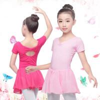 儿童舞蹈服秋季女童芭蕾舞裙连体服练功服纯棉雪纺裙跳舞裙