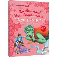 外研社 阿拉丁和神灯 轻松英语名作欣赏 小学版 第2级 配光盘 英语故事 英文儿歌 小学生英语课外阅读