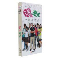 原装正版 电视剧 碟片 DVD光盘 待嫁老爸 珍藏版 14DVD 王志文 朱丹