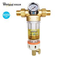 【苏宁易购】Whirlpool/惠而浦前置过滤器Q3000C22净水器自带精准压力表免拆洗