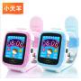 小天羊 儿童手表 智能定位电话智能小孩学生手环插卡能打手机360度防丢防走失 1.44英寸触摸彩屏 拍照 电灯 定位 生活防水 孩子