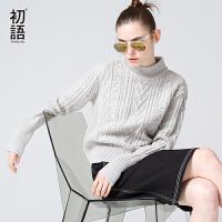 初语2017春季新款小高领提花纹理显瘦毛衣女纯色长袖复古针织衫秋