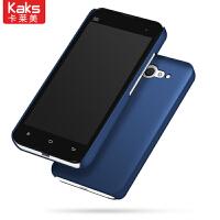 KAKS 小米2代手机壳小米2s手机套 小米M2保护套 M2保护壳 硬壳