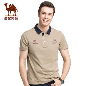 骆驼男装 夏季新款翻领印花短袖T恤商务休闲纯色微弹男青年