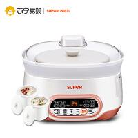 【苏宁易购】Supor/苏泊尔 DNY822C-400 智能电炖锅 三胆多功能电炖盅正品特价