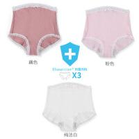 孕妇内裤棉高腰怀孕期产后大码内衣女初期孕早期中期孕晚期孕妇内裤