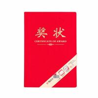 晨光绒面证书 学生获奖证书 颁奖证书 9503(8k)9504(12k)可选 单本装