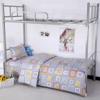 御目 三件套 单人学生职工宿舍上下铺床单被罩枕套四季通用套件家居床上用品