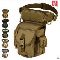 多功能防水 腿包军迷装备 运动户外休闲摩托骑行男女战术军包