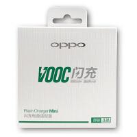 【包邮】OPPO 原装VOOC闪充充电器 AK779 OPPO R9s R9 R9plus R7s R7plus R7