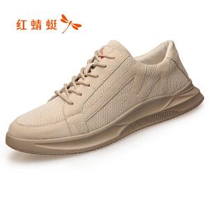 红蜻蜓春季新款男鞋子韩版板鞋男士马丁英伦休闲工装C0191366
