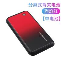 苹果/三星/华为/小米通用无线背夹电池单充电宝/单手机壳