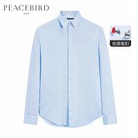太平鸟男装 秋冬新款风尚休闲潮流蓝色衬衫B1CA81X07