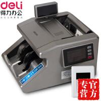 【满100减50】得力3916智能语音点钞机 便携式B类验钞机支持检测2015新币