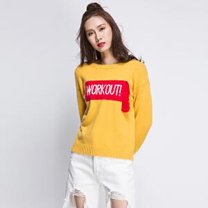 韩版时尚套头针织衫女提花字母手钩流苏圆领撞色毛衣打底衫学生潮