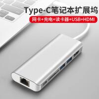 华硕灵焕3 平板扩展坞T305C电脑type-c转HDMI/USB/读卡器千兆网口线转换化器 银色【type-c转HD