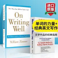 经典英文写作指南 On Writing Well 英语作文书 单词的力量 Word Power Made Easy 英