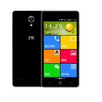 中兴(ZTE)A603 电信4G/联通4G/移动4G 智能老人机手机 双卡双待 全网通