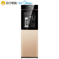 【苏宁易购】Midea/美的 MYR/MYD827S-W立式家用双门冷热冰热节能全自动饮水机