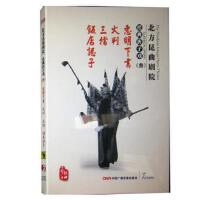 原装正品 CNR 北方昆曲剧院经典折子戏3(叁)2CD:慧明下书 火判 三挡 饭店认子