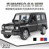 高1:32奔驰G65越野合金车模型声光回力儿童玩具车