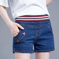 牛仔短裤女夏2018韩版大码松紧腰白色修身学生百搭热裤子