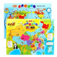 木丸子玩具磁性中国地图世界地图磁力儿童木制拼图益智学习拼图
