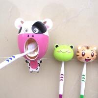 牙膏挤压器全自动挤牙膏器套装韩国懒人创意可爱卡通带牙刷架吸盘