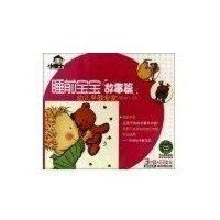 鹦鹉 商城正版CD 睡前宝宝故事篇(3CD 识读卡)
