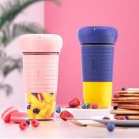 【支持礼品卡支付】Royalstar/荣事达 RZ-20S2便携榨汁杯迷你料理机多功能家用榨汁机