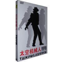 正版舞蹈教学光盘 迈克杰克逊舞蹈 机械舞POPPIN街舞教学碟片DVD